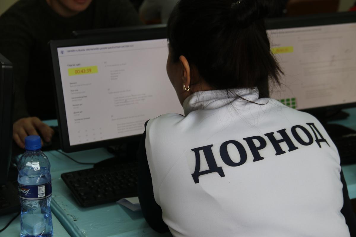 Дорнод аймгийн хэмжээнд 172 иргэн төрийн жинхэнэ албан хаагчийн ерөнхий шалгалт өгч байна